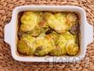 Рецепта Тиквички с босилеково песто и сирене моцарела на фурна